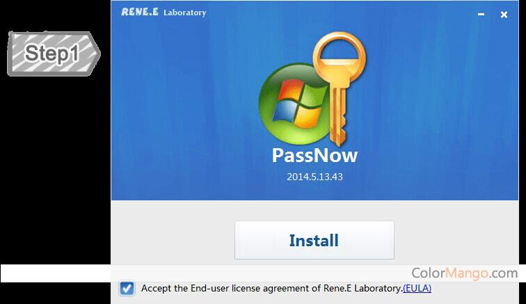Renee File Protector Screenshot