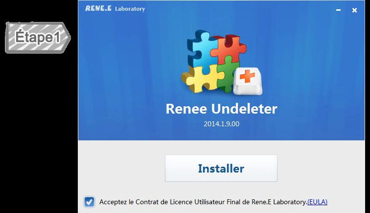 Renee Undeleter Screenshot